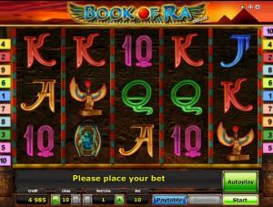 игровой автомат Книга Ра Deluxe